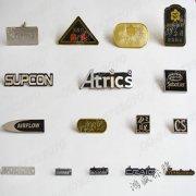 供应铭牌,金属铭牌可以提供量身定做服务
