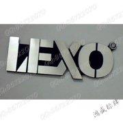 供应LEXO电视机DVD音响铝标牌