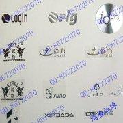 钛金字-超薄金属字标牌