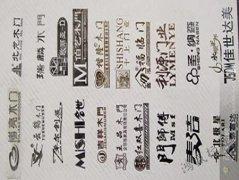 木门,门业,金属字,钛金标牌