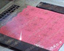 皮革布料及卡纸pvc塑料激光雕刻激光切割