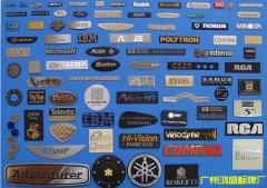 广州标牌定做多少起做多少钱一个铭牌价格?